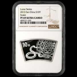 2013年1盎司扇形生肖蛇银币