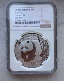 2001年1盎司银熊猫,稀有的小D...