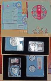 2019年吉祥文化银套币