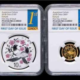2018年吉祥文化-喜上眉梢精制金银币二枚一套(含5克金、30克银、首日发行、原盒、带证书、NGCPF69)