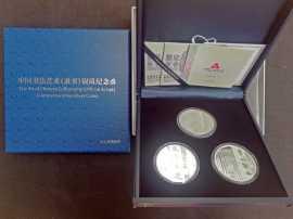 2019年书法艺术(隶书)银套币