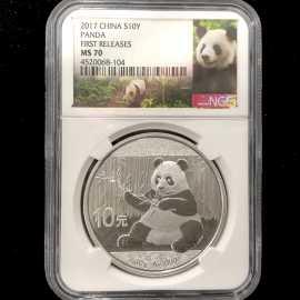 2017年30克熊猫银币NGC70级