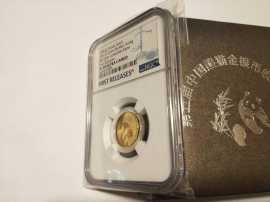 2017年(大移位版)第五届中国熊猫金银币收藏博览会双金属纪念章3克金+1.1克银
