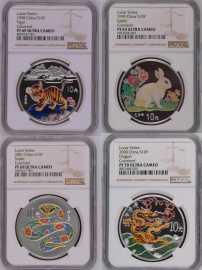 1998-2009年1盎司彩色生肖银币12枚套装