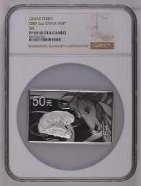 2009年5盎司方银牛