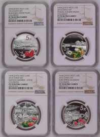 2014年1/2盎司西湖文化景观彩银币