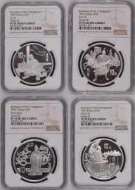1997年27克三国演义第3组银币