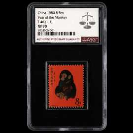 1980年T46生肖猴