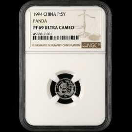 1994年1/20盎司熊猫铂币