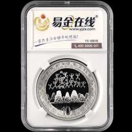 2018年30克广西壮族自治区成立60周年银币