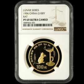 1996年1盎司生肖鼠金币