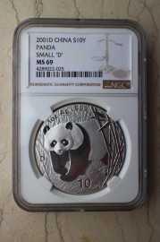 2001年1盎司熊猫银币(小字版)