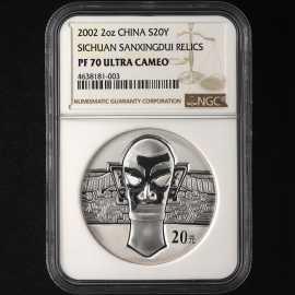 2002年2盎司三星堆银币