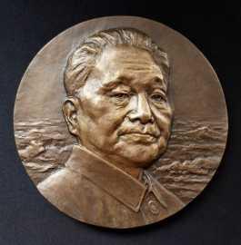 2019年邓小平浇铸大铜章,155毫米直径