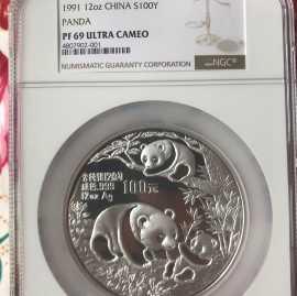 1991年12盎司熊猫银币