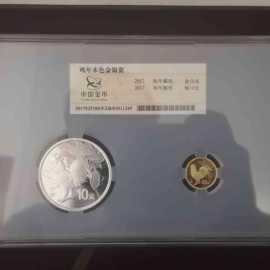 2017年生肖鸡金银币