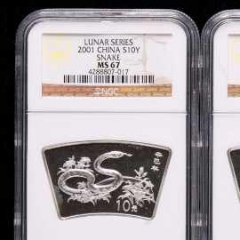 2001年1盎司扇形生肖蛇银币二枚