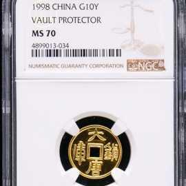 1998年1/10盎司大唐镇库金币
