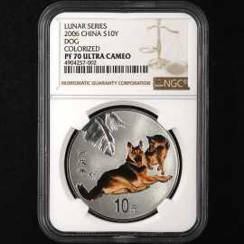 2006年1盎司生肖狗彩银币