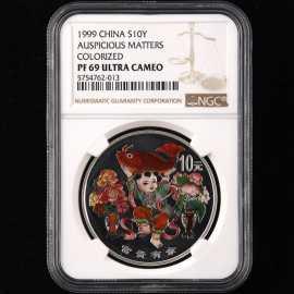 1999年1盎司富贵有余彩银币