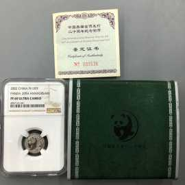 2002年熊猫金币发行20周年纪念1/10盎司铂金币NGC PF69