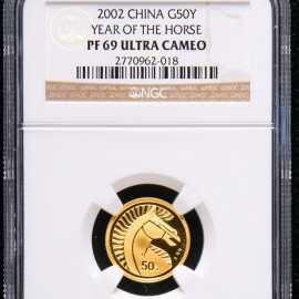 2002年1/10盎司生肖马金币