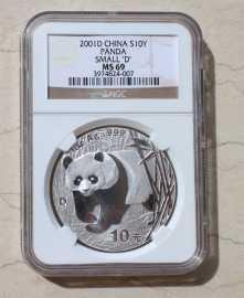 2001年1盎司熊猫银币(小D版)