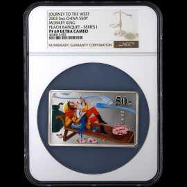 2003年5盎司方形西游记第1组蟠桃盛会彩银币