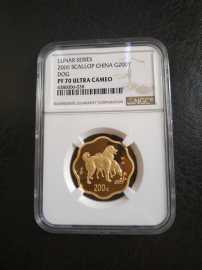 2006年1/2盎司梅花型生肖狗金币