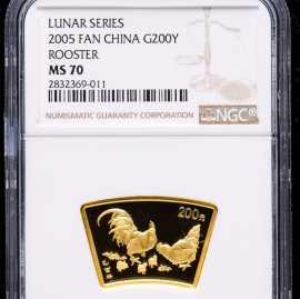 2005年1/2盎司扇形生肖鸡金币