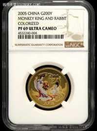 2005年1/2盎司收月兔彩金币