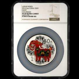 2015年5盎司生肖羊彩银币