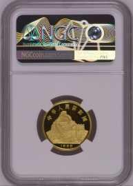 1988年8克生肖龙金币