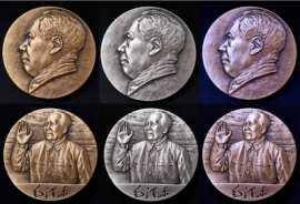 2019伟人毛泽东纪念大铜章  黄铜、紫铜、白铜三枚