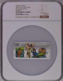 2001年5盎司方形京剧艺术第3组...