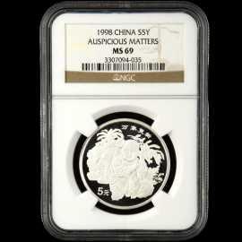 1998年1/2盎司万象更新银币
