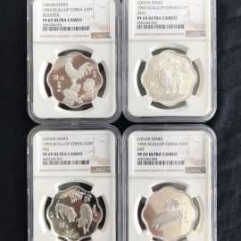1993年到2004年梅花精制銀幣12枚