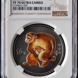 2004年1盎司生肖猴彩银币