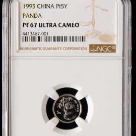 1995年1/20盎司熊猫铂币