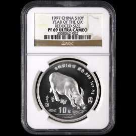 1997年1盎司生肖牛银币