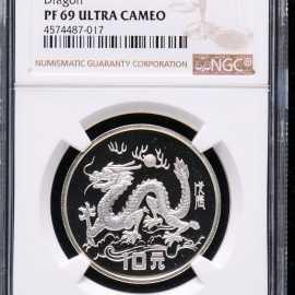 1988年15克生肖龙银币
