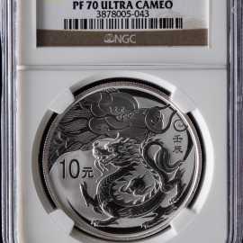 2012年1盎司生肖龍銀幣