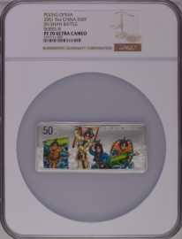 2001年5盎司方形京劇藝術第3組彩銀幣