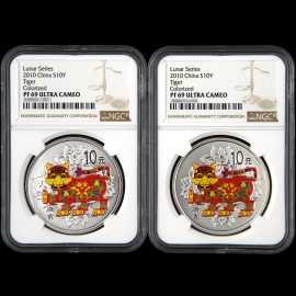 2010年1盎司生肖虎彩银币