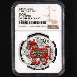 2014年1盎司生肖马彩银币