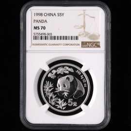 1998年1/2盎司熊猫银币