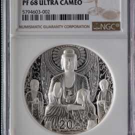 2002年2盎司龍門石窟銀幣