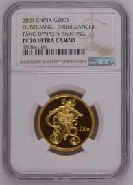2001年1/2盎司敦煌石窟金币