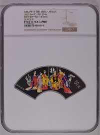 2003年5盎司扇形红楼梦第3组贾母祝寿图彩银币