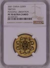 2001年1/2盎司西藏解放50周年金币